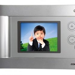 CDV 43Q, Vaizdo telefonspynės monitorius, spalvotas (CDV 40Q).
