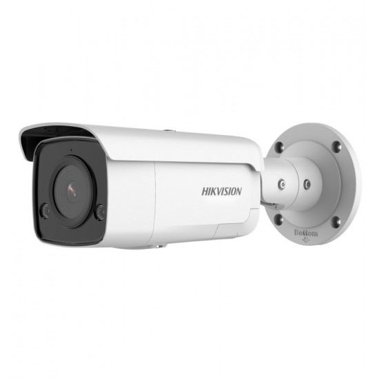 Hikvision IP bullet kamera DS-2CD2T46G2-4I F4 (be bazės)