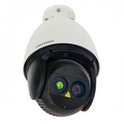 DS-2DF7230I5-A 2MP Hikvision Skaitmeninė lauko valdoma kamera