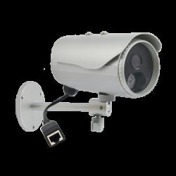 Skaitmeninė lauko kamera 3MP ACTi E32A, F4.2