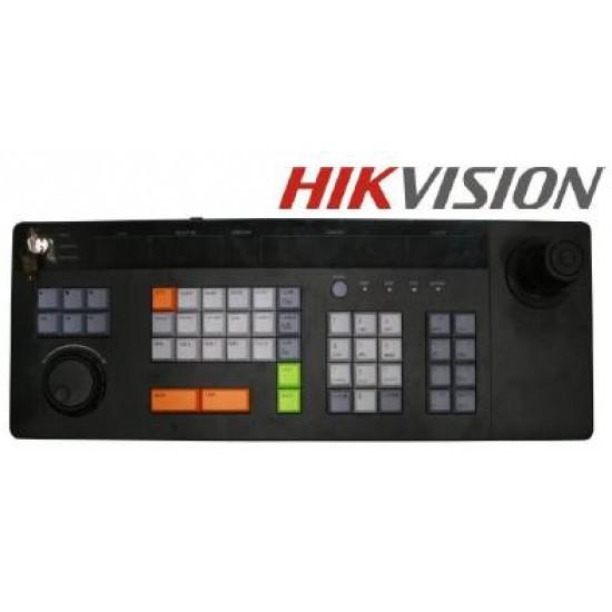 Valdymo klaviatūra DS-1004K