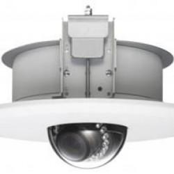 Skaitmeninė kamera SONY SNC-DH260