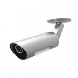 Skaitmeninė lauko kamera 1MP IC727w, F4.2