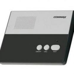 CM 800S, Pasikalbėjimo įrenginys ( CM810 )