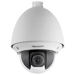 DS-2AE4123T-A 23X Hikvision 2MP skaitmeninė lauko kamera