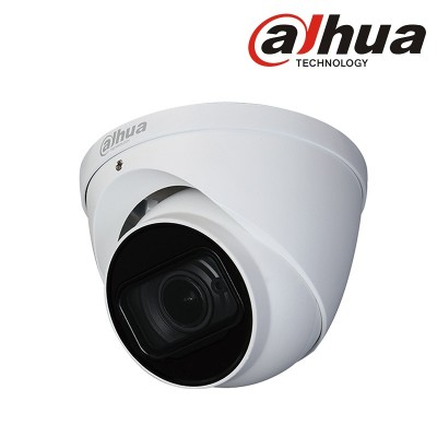 Dahua HD-CVI kamera 2 MP HAC-HDW1200T-Z