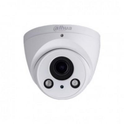 Dahua IP kamera IPC-HDW2531R-ZS