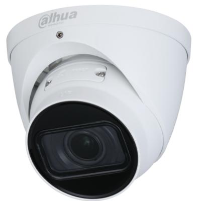 Dahua IP kamera IPC-HDW2531T-ZS-S2