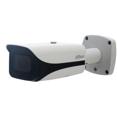 Dahua IP kamera IPC-HFW5431E-Z5E
