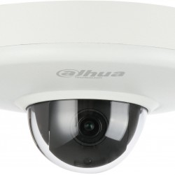 Dahua IP valdoma kamera SD12200T-GN