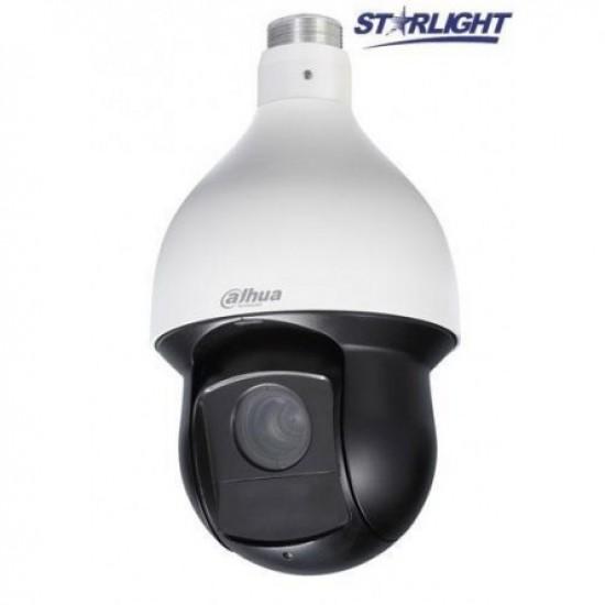 Dahua valdoma IP kamera SD59225U-HNI