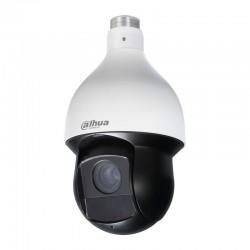Dahua valdoma IP kamera SD59430U-HNI