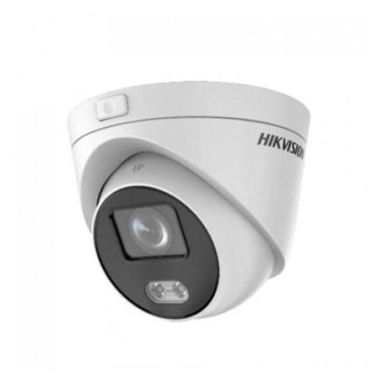 Hikvision DS-2CD2327G1-LU F2.8 EXIR IP kamera