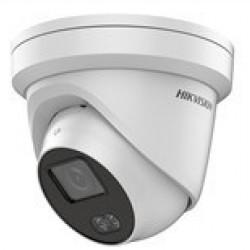 Hikvision DS-2CD2347G1-L F4 IP kamera
