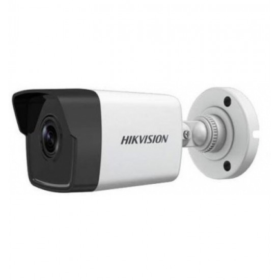 Hikvision IP kamera DS-2CD1043-I F4