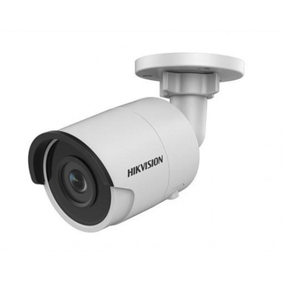 Hikvision DS-2CD2045FWD-I F4 IP kamera