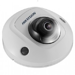 Hikvision DS-2CD2543G0-I F2.8 IP lauko  kamera