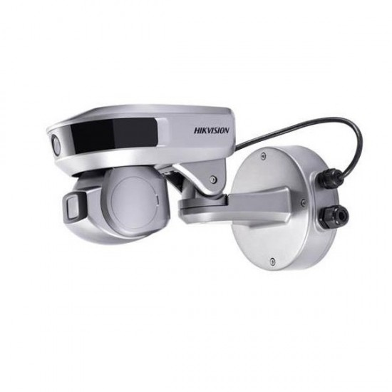Hikvision iDS-2PT9122IX-D/S IP kamera