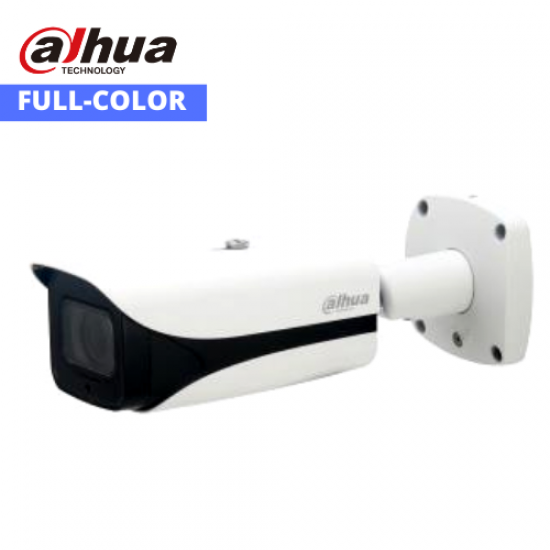 Dahua kamera IPC-HFW5541E-ZE 5MP