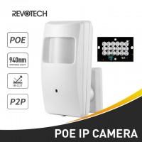 REVOTECH PoE 2MP Slapta kamera
