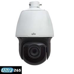IPC6252SR-X22U Starlight 2Mpix PTZ IP kamera