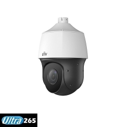 IPC6322LR-X22-C 2Mpix PTZ IP kamera